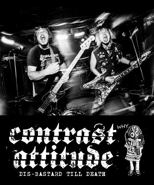 CD / DVD |CONTRAST ATTITUDE / コントラスト アティチュード:18 TRACK COMPILATION 2018 (日本盤CD)商品画像1
