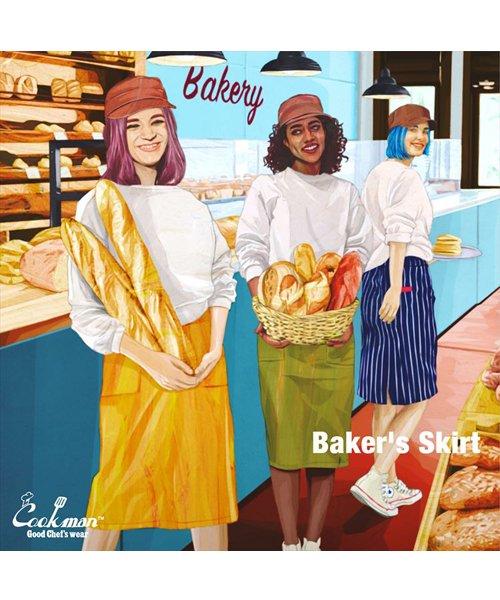 COOKMAN / クックマン   BAKER'S SKIRT (MUSTARD):ベイカーズスカート商品画像4