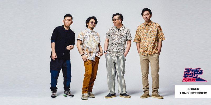 CULTURE / カルチャー   SHIGEO(スケボーキング)INTERVIEW商品画像