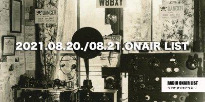 RADIO / 2021年8月20日/8月21日「HAPPY TOGETHER」オンエア・リスト