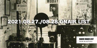 RADIO / 2021年8月27日/8月28日「HAPPY TOGETHER」オンエア・リスト