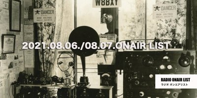 RADIO / 2021年8月6日/8月7日 HAPPY TOGETHER オンエア・リスト