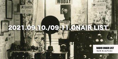 RADIO / 2021年9月10日/9月11日「HAPPY TOGETHER」オンエア・リスト