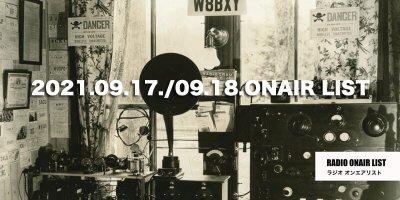 RADIO / 2021年9月17日/9月18日「HAPPY TOGETHER」オンエア・リスト