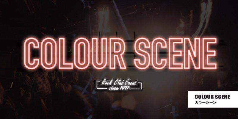 CULTURE / カルチャー | DJ / LIVE PARTY:COLOUR SCENE商品画像