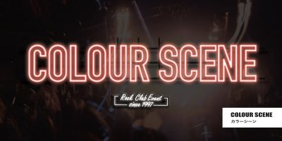 EVENT / DJ / LIVE PARTY:COLOUR SCENE