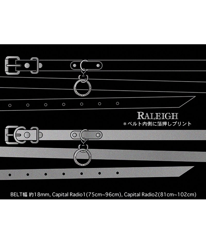 """RALEIGH / ラリー(RED MOTEL / レッドモーテル)  """"HANGING DOWN"""" LEATHER NARROW BELT (SPACE COWBOY MODEL / SILVER)商品画像5"""