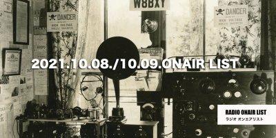 RADIO / 2021年10月08日/10月09日「HAPPY TOGETHER」オンエア・リスト