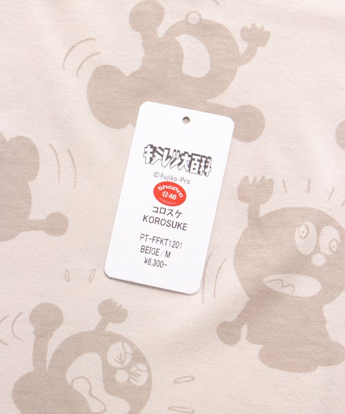PIIT / ピット  キテレツ大百科 × PIIT / PT-FFKT1201M:コロ助メンズ 商品画像7