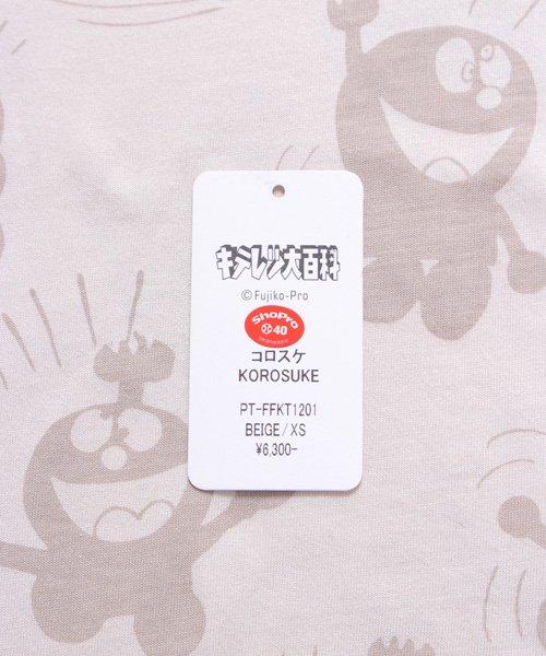 PIIT / ピット |キテレツ大百科 × PIIT / PT-FFKT1201L:コロ助レディース 商品画像7