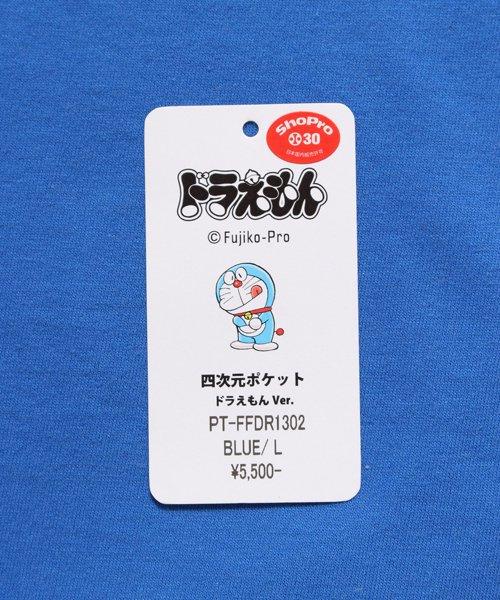 PIIT / ピット  ドラえもん × PIIT / PT-FFDR1302:四次元ポケット 商品画像12