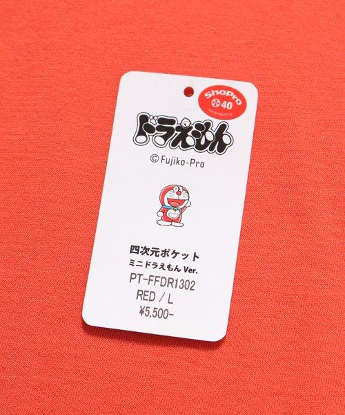 PIIT / ピット  ドラえもん × PIIT / PT-FFDR1302:四次元ポケット 商品画像6