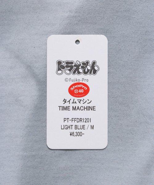 PIIT / ピット |ドラえもん × PIIT  PT-FFDR1201:タイムマシン 商品画像5