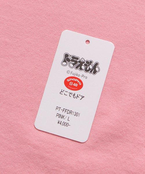 PIIT / ピット |ドラえもん × PIIT / PT-FFDR1301:どこでもドア 商品画像6