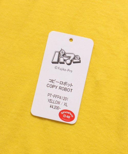 PIIT / ピット |パーマン × PIIT / PT-FFPA1201:コピーロボット 商品画像12