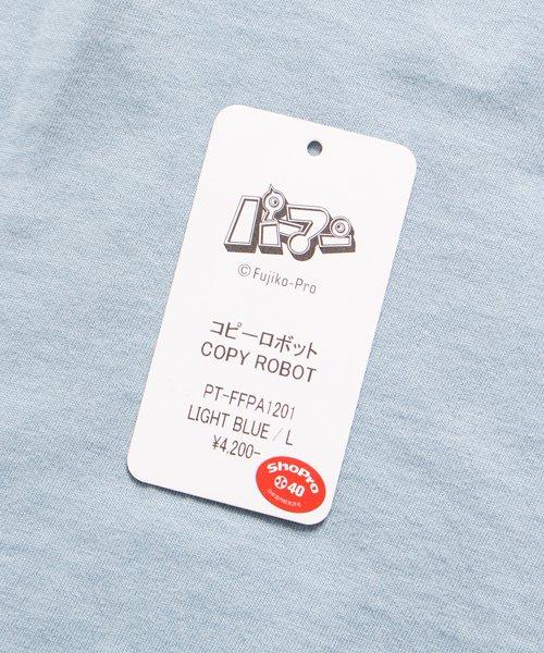 PIIT / ピット |パーマン × PIIT / PT-FFPA1201:コピーロボット 商品画像8