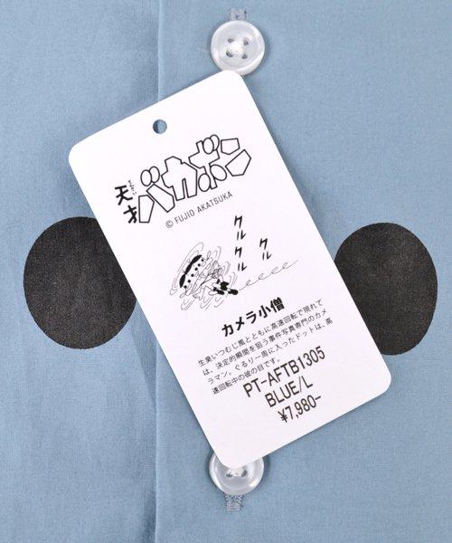 PIIT / ピット |天才バカボン × PIIT / PT-AFTB1305:カメラ小僧シャツ 商品画像5