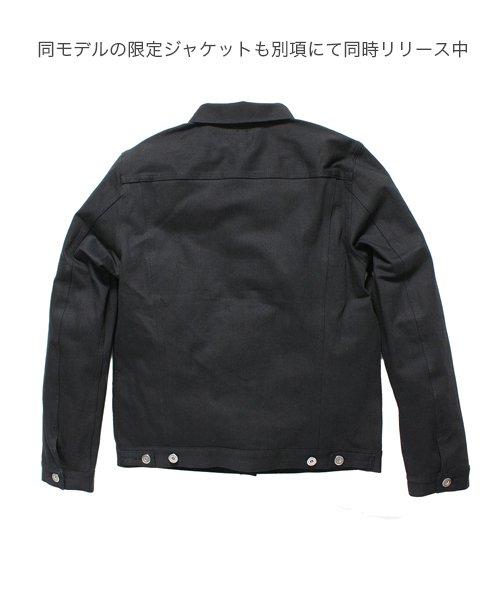 """RALEIGH / ラリー(RED MOTEL / レッドモーテル)  SIDEMILITIA× RALEIGH jeans """"激情のブラックスリム"""" DENIM PANTS(FLESH) 商品画像19"""