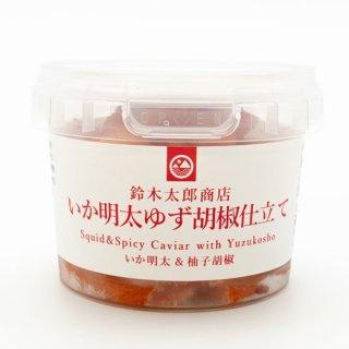 【冷蔵品】いか明太ゆず胡椒仕立て 90g