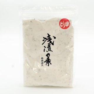 浅漬けの素(ピリ辛)(小)