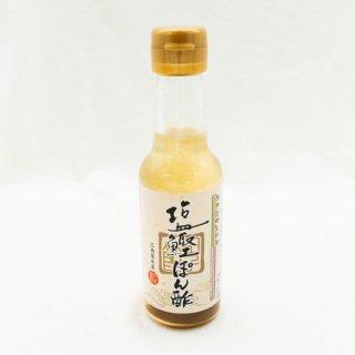 塩鰹ポン酢 150mL