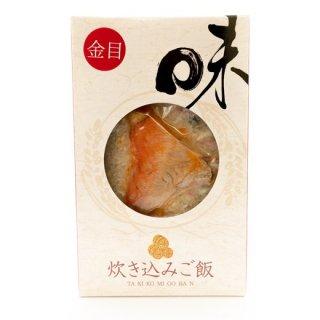 炊き込みご飯 金目鯛(白米)