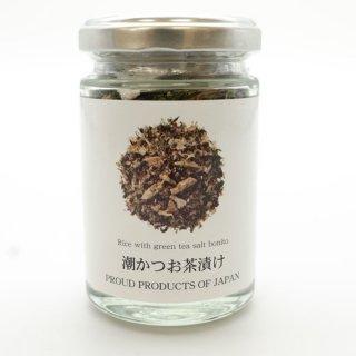 多具里(TAGURI) 潮かつお茶漬け