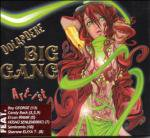 DOLAPDERE BIG GANG Art−Ist
