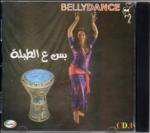 <img class='new_mark_img1' src='https://img.shop-pro.jp/img/new/icons51.gif' style='border:none;display:inline;margin:0px;padding:0px;width:auto;' />BELLYDANCE CD.1