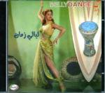 <img class='new_mark_img1' src='https://img.shop-pro.jp/img/new/icons13.gif' style='border:none;display:inline;margin:0px;padding:0px;width:auto;' />BELLYDANCE