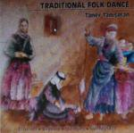 <img class='new_mark_img1' src='//img.shop-pro.jp/img/new/icons13.gif' style='border:none;display:inline;margin:0px;padding:0px;width:auto;' />Traditional Folk Dance