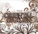 <img class='new_mark_img1' src='https://img.shop-pro.jp/img/new/icons51.gif' style='border:none;display:inline;margin:0px;padding:0px;width:auto;' />Oriental Garden Vol.9 by Gülbahar