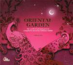 <img class='new_mark_img1' src='https://img.shop-pro.jp/img/new/icons51.gif' style='border:none;display:inline;margin:0px;padding:0px;width:auto;' />Oriental Garden Vol.10 by G&uuml;lbahar