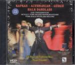 <img class='new_mark_img1' src='https://img.shop-pro.jp/img/new/icons13.gif' style='border:none;display:inline;margin:0px;padding:0px;width:auto;' />KAFKAS-AZERBAYCAN-GURCU Halk Danslari VCD