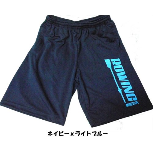 DRYメッシュハーフパンツ 縦ROWING<img class='new_mark_img2' src='https://img.shop-pro.jp/img/new/icons29.gif' style='border:none;display:inline;margin:0px;padding:0px;width:auto;' />