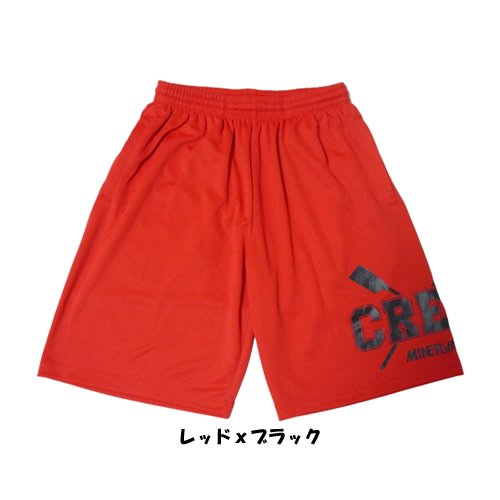 DRYメッシュハーフパンツ ROWING No.7<img class='new_mark_img2' src='https://img.shop-pro.jp/img/new/icons29.gif' style='border:none;display:inline;margin:0px;padding:0px;width:auto;' />