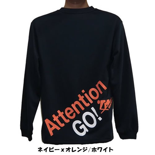 Attention GO!<img class='new_mark_img2' src='https://img.shop-pro.jp/img/new/icons15.gif' style='border:none;display:inline;margin:0px;padding:0px;width:auto;' />