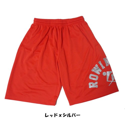 DRYメッシュハーフパンツ ROWING No.3<img class='new_mark_img2' src='https://img.shop-pro.jp/img/new/icons29.gif' style='border:none;display:inline;margin:0px;padding:0px;width:auto;' />
