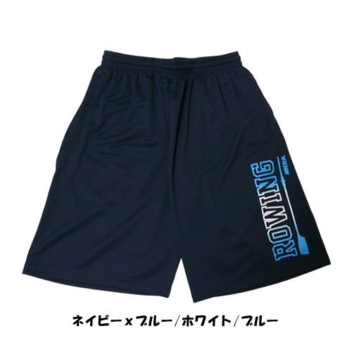 DRYメッシュハーフパンツ ROWING(グラデーション)<img class='new_mark_img2' src='https://img.shop-pro.jp/img/new/icons29.gif' style='border:none;display:inline;margin:0px;padding:0px;width:auto;' />