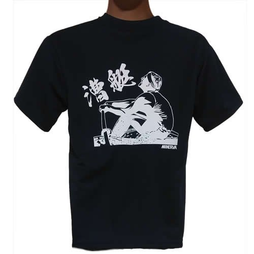 DRYメッシュTシャツ Row Out!<img class='new_mark_img2' src='https://img.shop-pro.jp/img/new/icons15.gif' style='border:none;display:inline;margin:0px;padding:0px;width:auto;' />