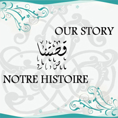 OUR STORY NOTRE HISTOIRE