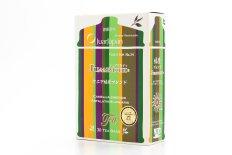 ジュアアルディ ケニア緑茶ブレンド30包