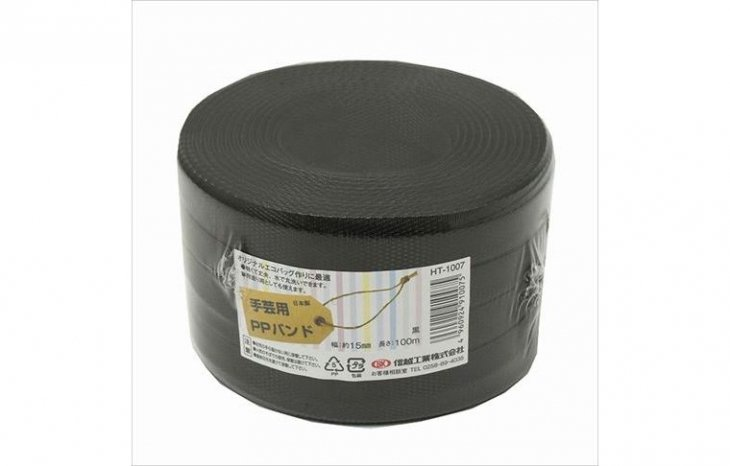 【 新商品 】 PPバンド 黒 15mm(15.5)x100m 手芸用 梱包にも