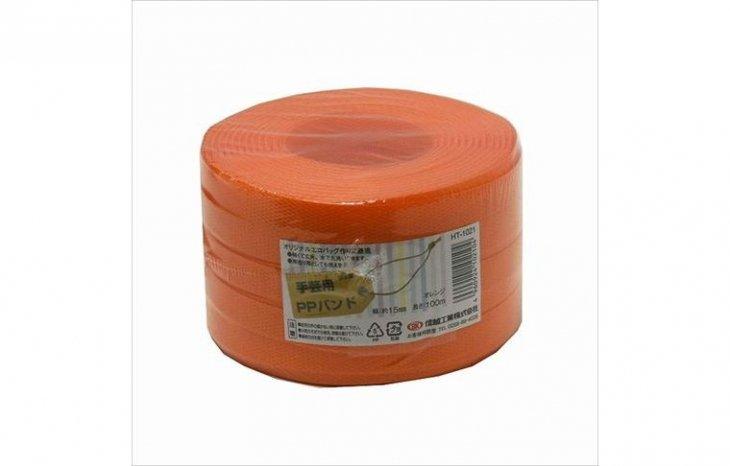 【 新商品 】 PPバンド オレンジ 15mm(15.5)x100m 手芸用 梱包にも