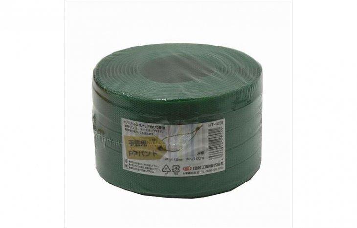 【 新商品 】 PPバンド 深緑 15mm(15.5)x100m 手芸用 梱包にも