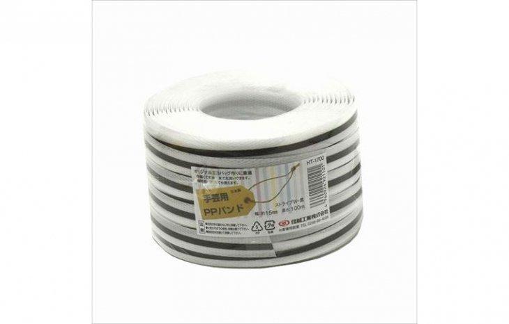 【 新商品 】 PPバンド ストライプ(白・黒) 15mm(15.5)x100m 手芸用 梱包にも