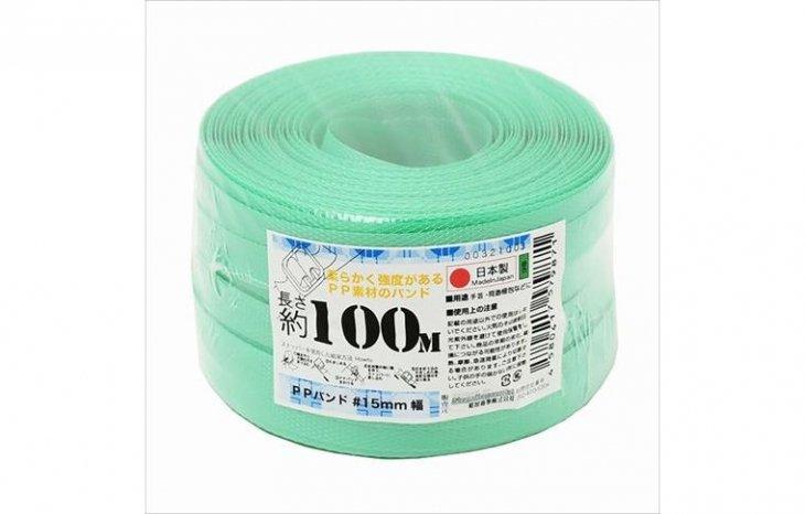 新商品 【PPバンド】 PPバンド KCNB 緑 15mmx100m 手仕事用 梱包・手芸