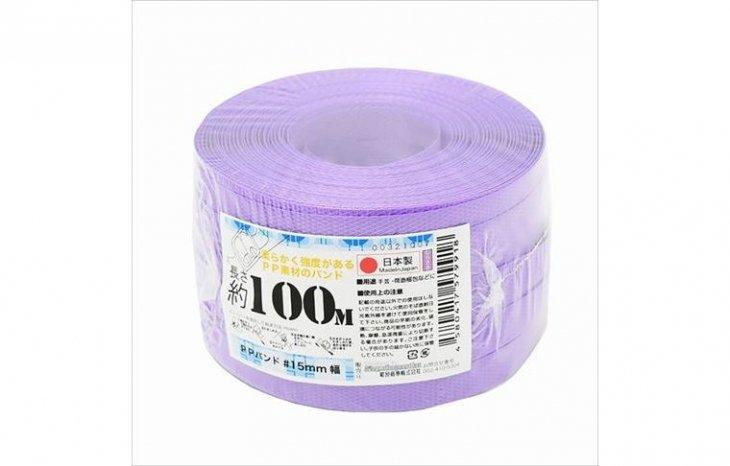 新商品 【PPバンド】 PPバンド KCNB 紫 ...