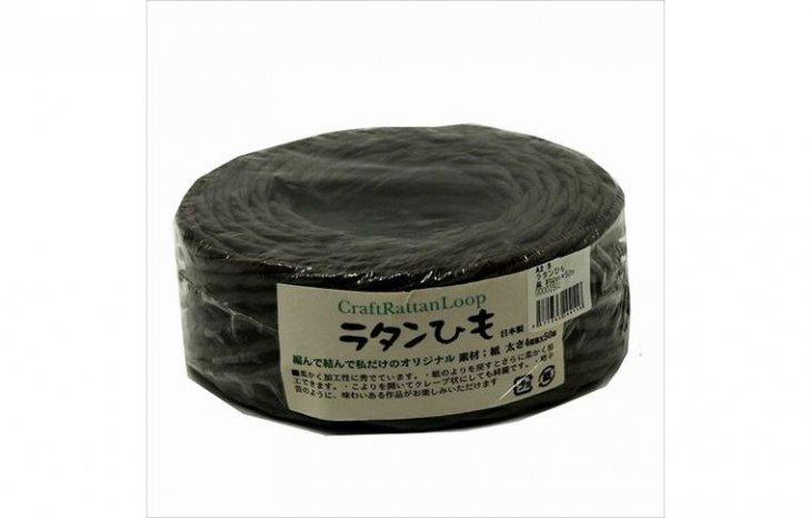 手芸用紙ひも 4mmx50m(ラタンサイズ)黒
