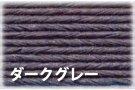 【ハロウィンセレクト】【紙バンド】 [74/5] ダークグレー 50m (12本)